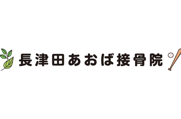 横浜市 バス 時刻表